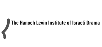 The Hanoch Levin Institute of Israeli Drama